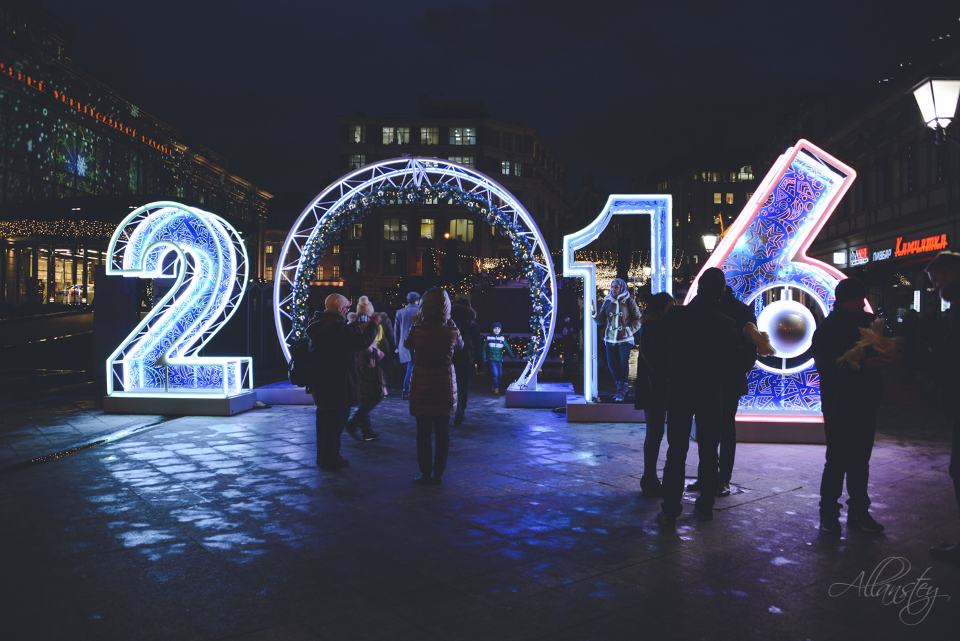 2016 winter holidays decorations in Moscow