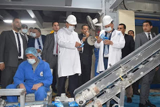 """وزير القوي العاملة ومحافظ الفيوم يفتتحان مصنع الملح الطبي بالشركة المصرية للأملاح """" إميسال """""""