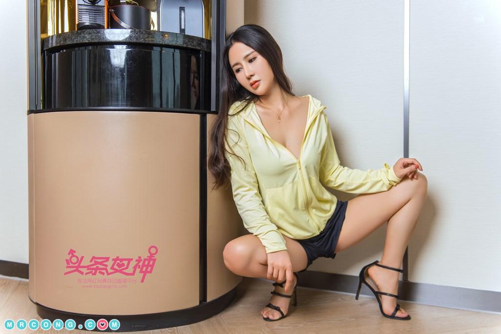 Image TouTiao-2017-10-07-Xi-Xi-MrCong.com-001 in post TouTiao 2017-10-07: Người mẫu Xi Xi (希希) (21 ảnh)
