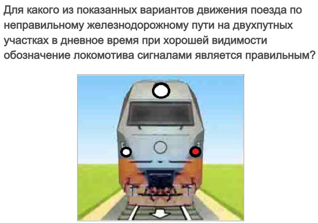 куда направляются порожние железнодорожные транспортеры у которых срок до планового вида ремонта сдо