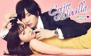 Download Drama Jepang Coffee & Vanilla