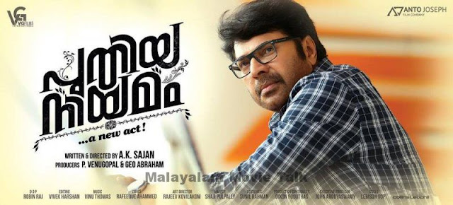 Download and Watch Puthiya Niyamam Malayalam movie
