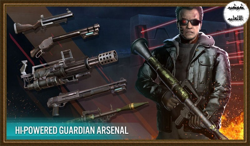 العاب TERMINATOR للكمبيوتر  Download TERMINATOR  2016 apk Free games