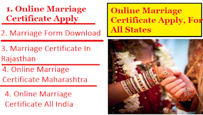 online marriage certificate banaye, apply online marriage certificate, marriage certificate form, online marriage certificate Delhi, marriage certificate Maharashtra, online marriage certificate India