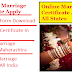 घर बैठे Online Marriage Certificate Kaise Banaye In Hindi || For All State