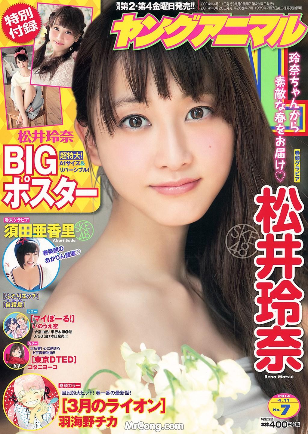 Image Young-Animal-Arashi-2014-No.07-MrCong.com-001 in post Young Animal Arashi 2014 (24 Sets)