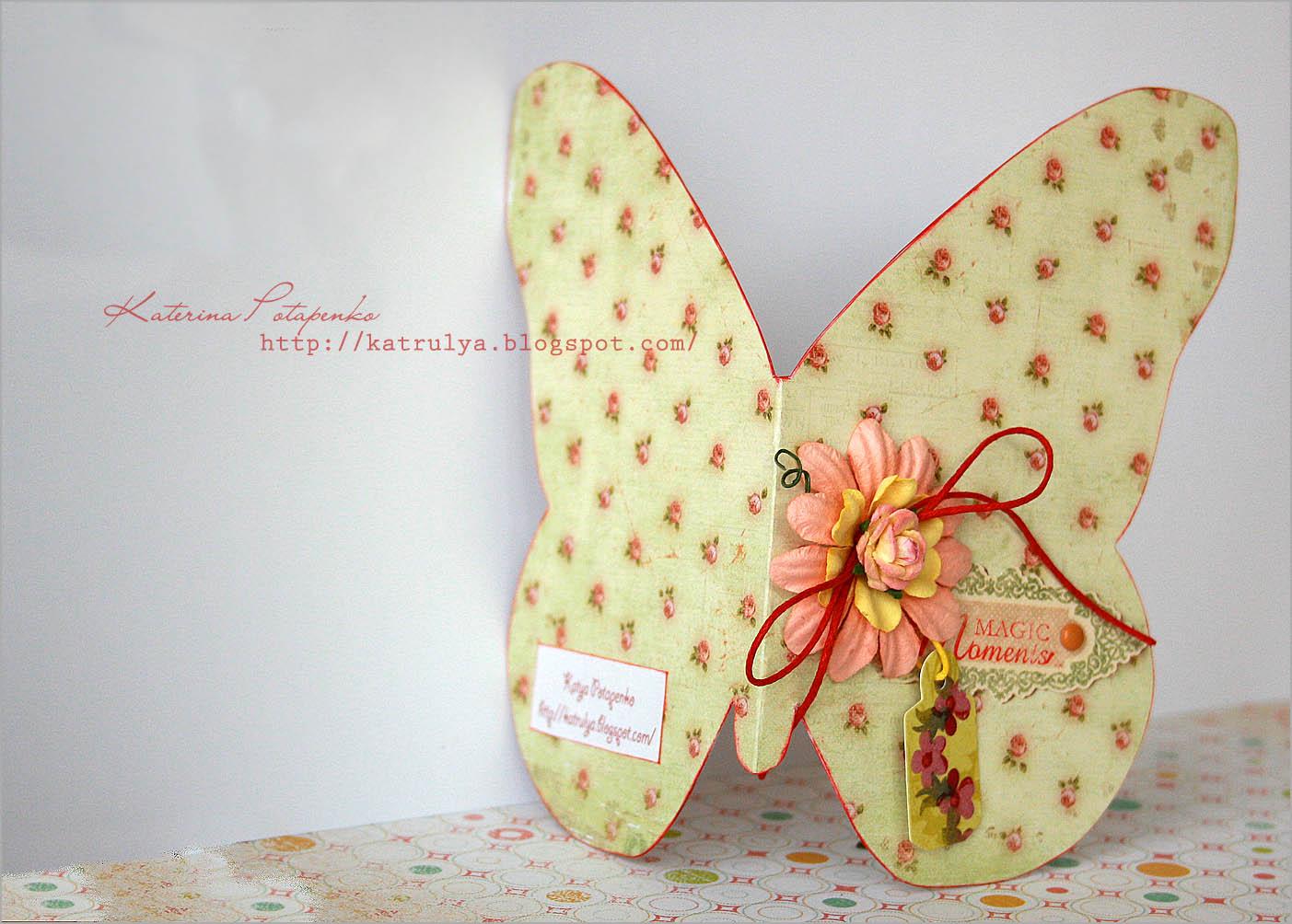 Рождения ира, как сделать открытку в форме бабочки