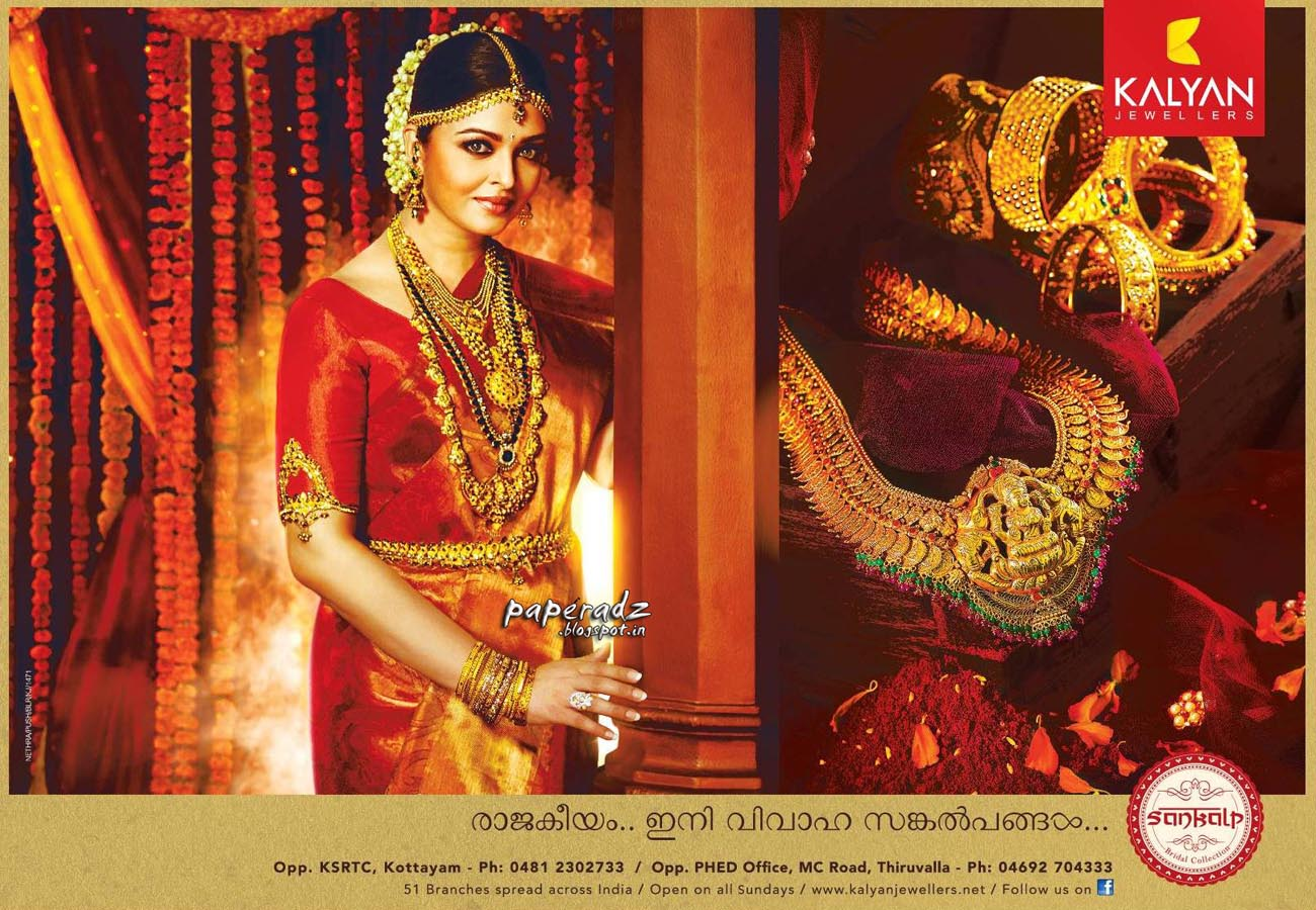 aishwarya rai kalyan jewellers onam 2013 advertisements | news paper