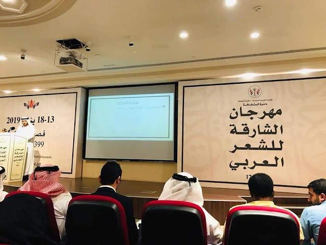 متابعة  إلهام غانم عيسى أحمد محمد أبو رحاب