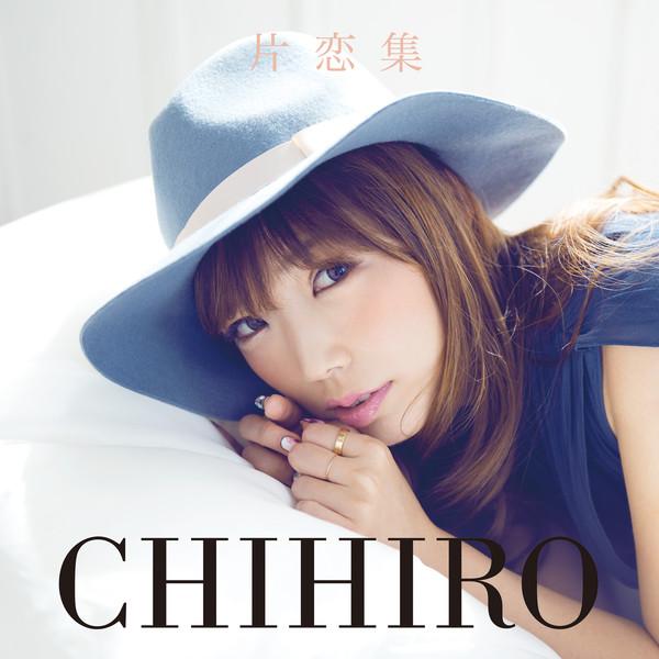 [Album] CHIHIRO – 片恋集 (2016.04.13/MP3/RAR)