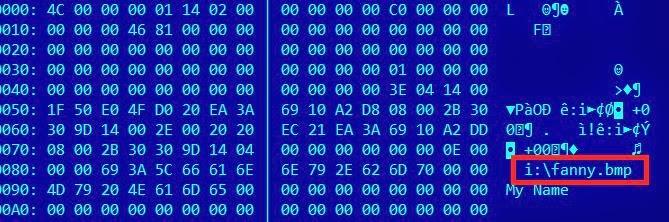 Агентство национальной безопасности внедряет жучки в прошивки жестких дисков.