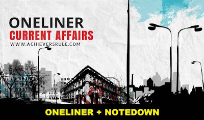 One Liner GK Current Affairs: 26th February 2018
