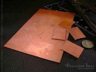 Заготовки текстолита