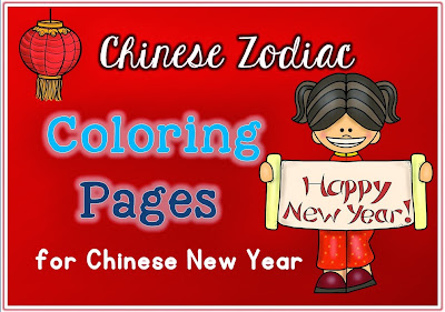 Chinese Zodiac Coloring Pages For New Year 2014