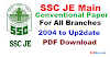 [PDF] SSC JE Paper-2 (Conventional) Previous Papers for All Branches PDF Download