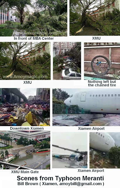 Typhoon Meranti Xiamen China Fujian Taiwan destruction photos photo