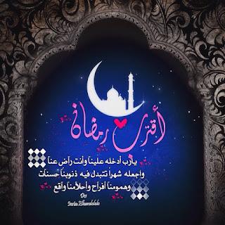 رمزيات رمضان 2021