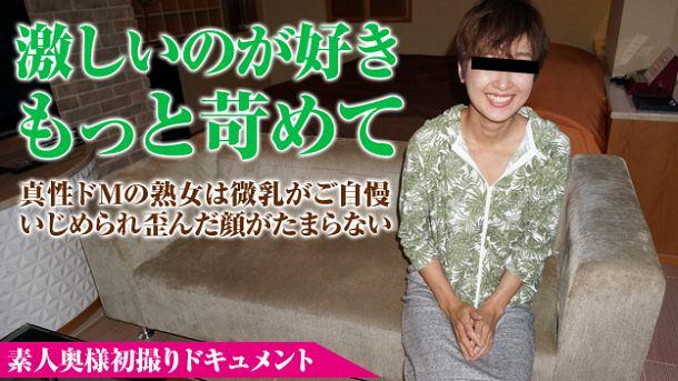 Haruna Nishino 西野ハルナ - 092915 499