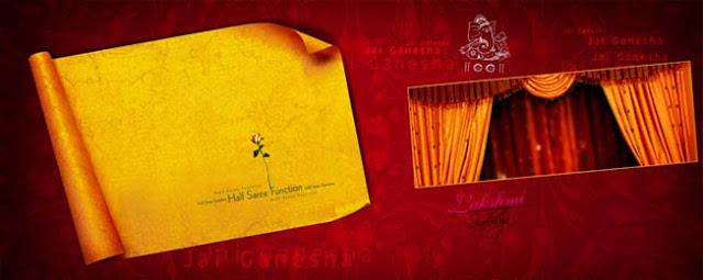 تصميم خلفيه ستاره وورقه على خلفيه أحمر داكن مفتوحه, PSD curtain paper on Dark Red Background