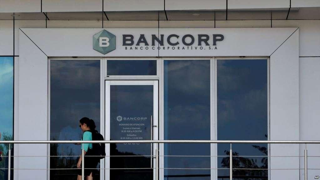 El banco nicaragüense se acogió al cierre voluntario tras el fracaso de la compra estatal  / AP