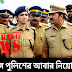 Kolkata Police Job, Total post of 344 Security Personnel for different Govt Hospitals in Kolkata.