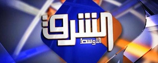 تردد قناة الشرق الأوسط El Sharq El Awast