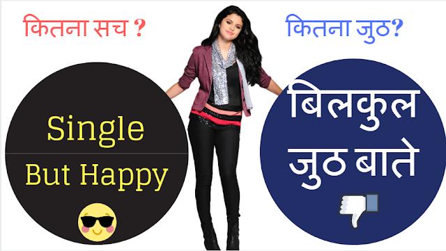 love tips in hindi relationship tips by love guru