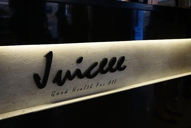 JUICEEE MALAYSIA, JUICEEE, KEDAI JUS