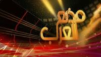 """برنامج """"مذيع العرب"""" حلقة يوم الجمعه 15-5- 2015 """" الحلقة االرابعة من تحدي البث المباشر"""" من قناة """"الحياة"""" - يوتيوب / youtube - الحلقة كاملة"""