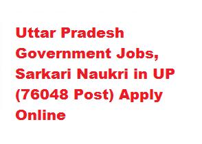 Uttar Pradesh Government Jobs 2019