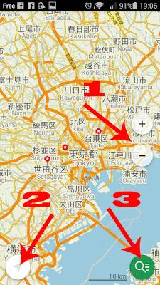 Tuto Maps.me