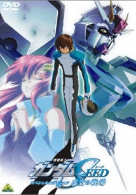 Mobile Suit Gundam Seed Special Edition (Dub)
