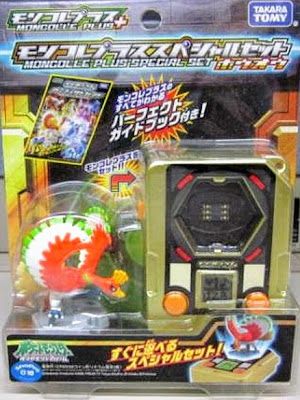 Ho-Oh figure Tomy Monster Collection MC Plus special set