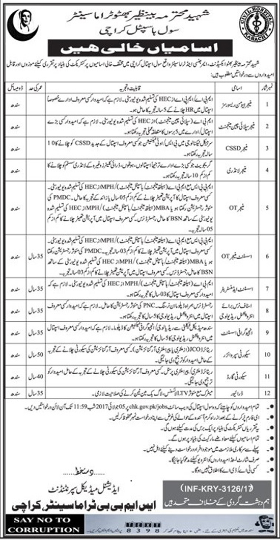Jobs In Civil Hospital Karachi Sindh Job 21 June 2017