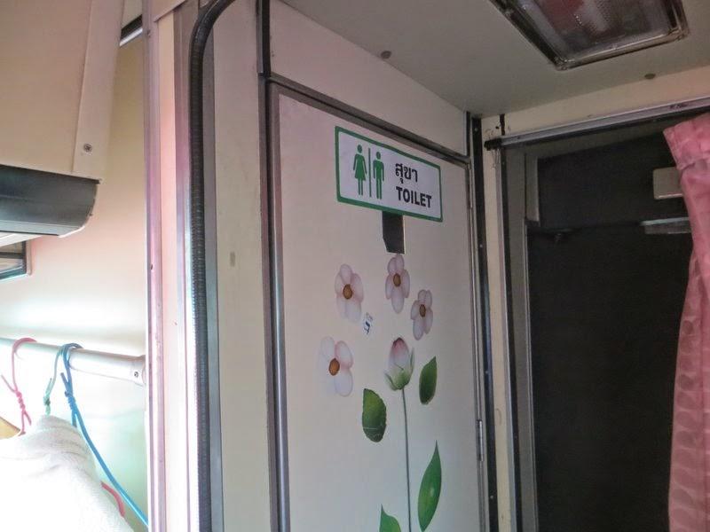 Туалет автобус Vip