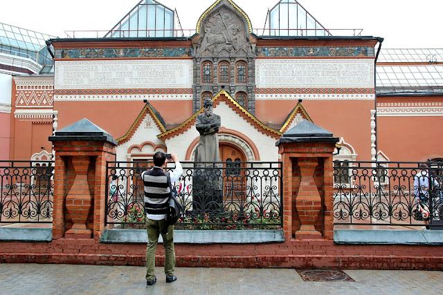 Galeria Tretyakov