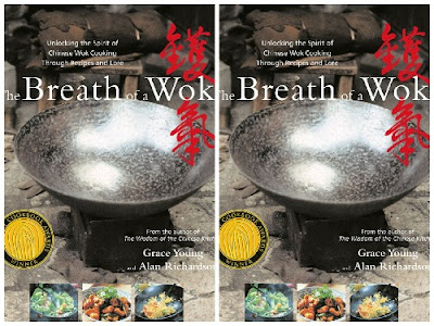 Download ebook THE BREATH OF A WOK