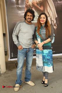 Upendra Priyanka Trivedi Chinnari Trailer Launch Pos  0049.jpg