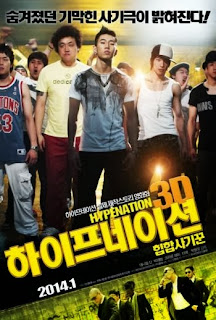 Film Korea Terbaru: Hype Nation 3D
