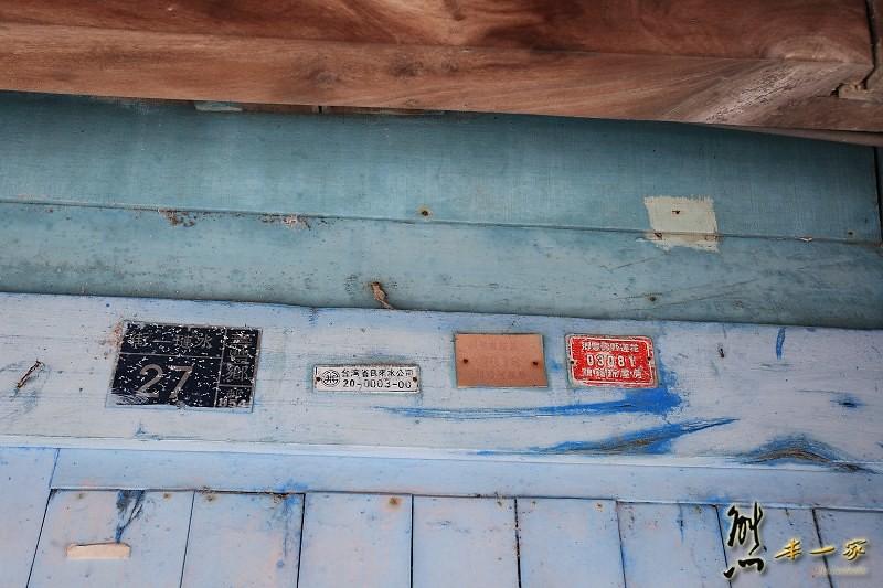 劉國周診所水璉巡迴站花蓮壽豐鄉水璉村近半世紀歷史的老屋診所