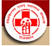 Department of Medical, Health & Family Welfare, Rajasthan, NHM, NHM Rajasthan Admit Card, Admit Card, freejobalert, Sarkari Naukri, nhm rajasthan logo