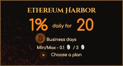 Инвестиционные планы Crypto Harbor 3