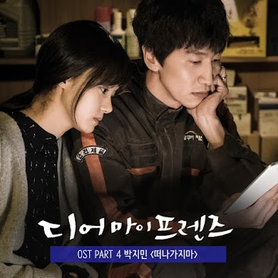 Park Jimin (박지민) of 15& – Don't Leave