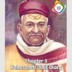 Chapter 3 - Kakasaheb Dixit Diary