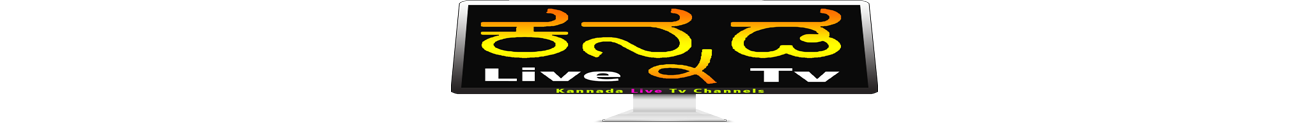 Kannada Live Tv Channels