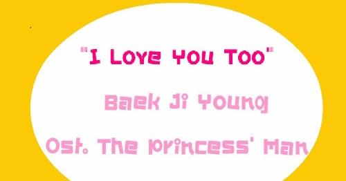 I Love You Too Baek Ji Young