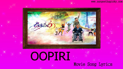 oopiri-telugu-movie-songs-lyrics