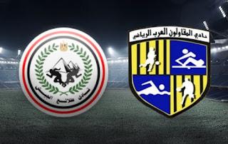 مباشر مشاهدة مباراة المقاولون العرب و طلائع الجيش ٢١-٩-٢٠١٩ بث مباشر في الدوري المصري يوتيوب بدون تقطيع