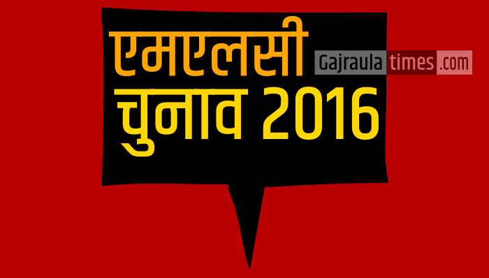 mlc-election-up-2016