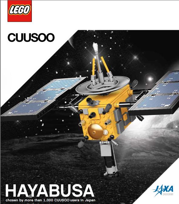 hayabusa mk2 spacecraft - photo #44
